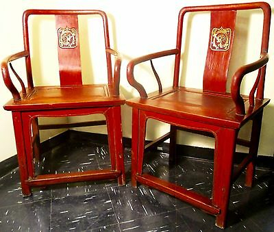 Antique Chinese Ming Arm Chairs (2563), Circa 1800-1849