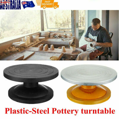 Pottery Turntable Pottery Banding Wheel Carving Clay Manual Turntable 25/30CM AU
