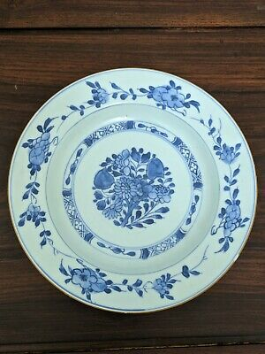 Antique Chinese export Porcelain plate Floral pattern Qianlong  9 inches