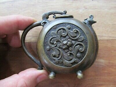 Antique Unknown Rare ¿ Kettle  Chinese ?  Bronze Miniature Pitcher