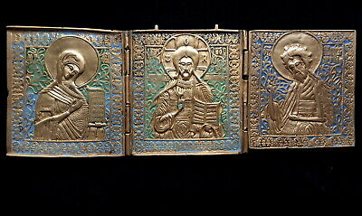 Orthodox Russian Icon Folding Tricuspid 19Th Century Copper Casting Deisus
