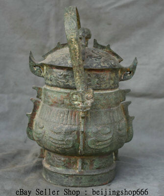 "10.4"" Old Chinese Bronze Ware Dynasty Palace Beast Face Portable Wine Vessel"