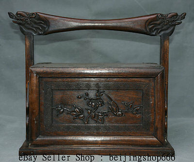 """14.8"""" Old Chinese Huanghuali Wood Portable Dragon Flower Bird Drawer Jewelry BOX"""