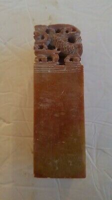 Vintage Chinese Carved SHOUSHAN Jade like Soapstone Dragon Wax Seal Chop Stamp