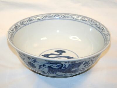 Large Antique Chinese Blue and White Porcelain Bowl. Phoenix 大明宣徳年製 Signed Ming?