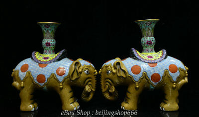 """8.4"""" Chinese colour enamels Porcelain Dynasty Elephant Statue candlestick Pair"""