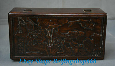 "12"" Old Chinese Huanghuali Wood Carving lotus leaf Fish jewel Case Jewelry Box"