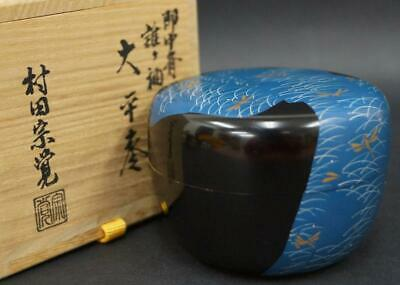 Japanese Tea Ceremony Lacquered Makie Tea Caddy Natsume By 村田宗覚
