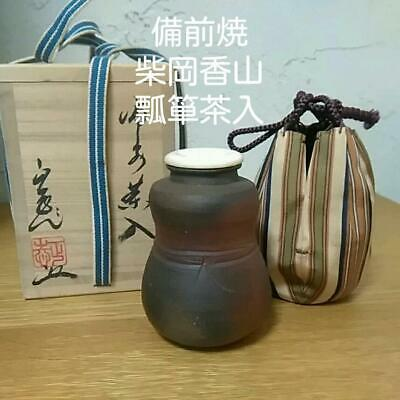 Tea Caddy Ceremony Chaire Sado Bizen-yaki Japanese Traditional Crafts t628