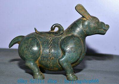 "2"" Old Chinese Bronze Ware Western Zhou Dynasty Rabbit Zun Wine Vessel"