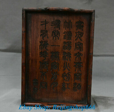 """13"""" Old Chinese Huanghuali Wood Carving Dynasty Palace Words Handle Plate Tray"""