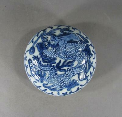 Antique Chinese Blue & White Porcelain Covered Box, Dragon