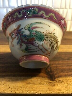 Extremely Fine Chinese Porcelain  Wine Cup Dragons  Qing Dynasty Famille Rose