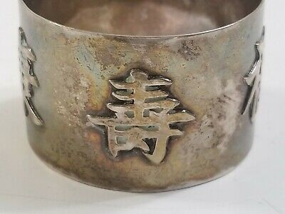 Rare Chinese Export Sterling Silver Napkin Ring Zeewo