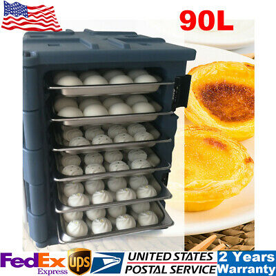 90L Commercial Insulated Catering Hot Cold Chafing Dish Food Incubator Warmer US