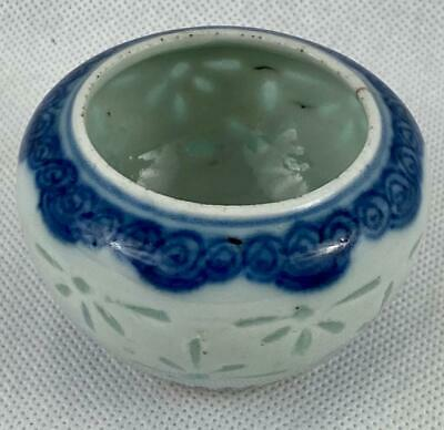 Chinese Porcelain~China Antique~Tea Bowl or Cup ~Qing~Rice Grain Design~4.5cm