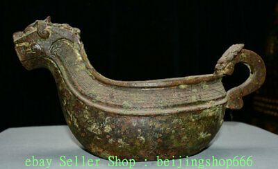 "16"" Old Chinese Bronze Ware Dynasty Dragon Handle Beast Cann Drinking Vessel"