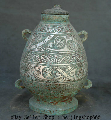 "9.6"" Marked Old Chinese Dynasty Bronze Ware Silver Dynasty Pot Jar Crock Vessel"