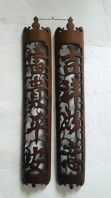 Vintage Pair Hand Carved Bamboo Wall Hanging Asian Chinese Oriental