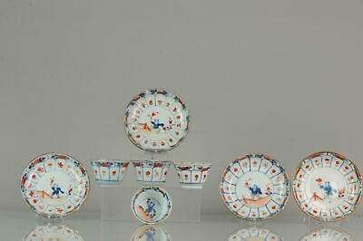 Antique Chinese Imari / Tea Bowl - Boy Flowers - Porcelain - Qing dynasty - Set