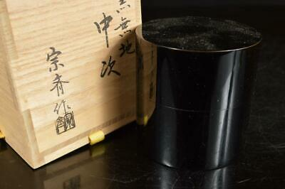 A8015: Japan Wooden Lacquer ware TEA CADDY Natsume Chaire Container w/signed box