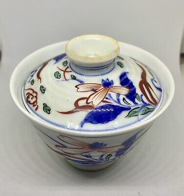 Antique Chinese Japanese Porcelain Tea Cup
