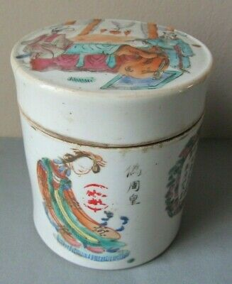 Antique 18th / 19th Century CHINESE Famille Rose PORCELAIN JAR TEA CADDY