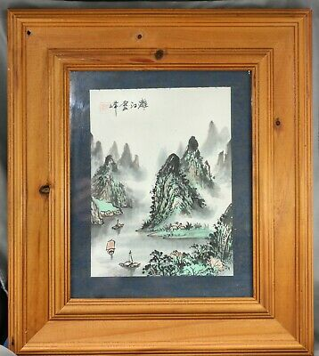 Terrific Vintage Original Chinese Water Colour Landscape Painting Framed Stamped
