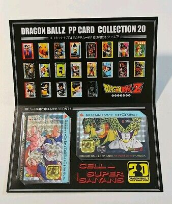 Carte Dragon Ball Z Special PP 889 & 890 Carddass Limited (non-officiel)
