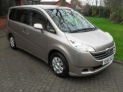 Daihatsu Sirion 1.3 SE 2008 5dr Automatic only15,800 miles from new