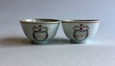 Pair Of 18th century Chinese porcelain armorial Tea Bowls