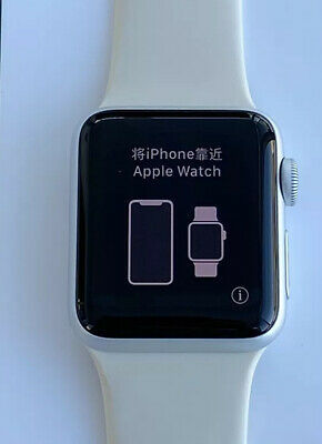 Apple Watch Series 2 38mm Aluminum Case Antique White Sport Band - (MNNW2LL/A)