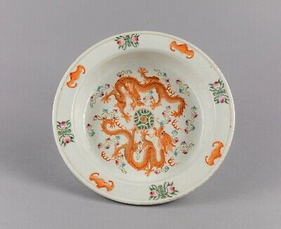Chinese Antique Republic Period Rose Famille Porcelain Plate