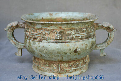 "13"" Rare Old Chinese Bronze Ware Xizhou Dynasty Palace 2 Beast Ear Wine Vessel"