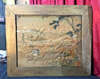 Antique Chinese Oriental Signed Watercolor Painting