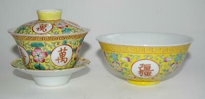 Chinese Yellow Enamelled Tea Bowl Gaiwan Qianlong Republic Period