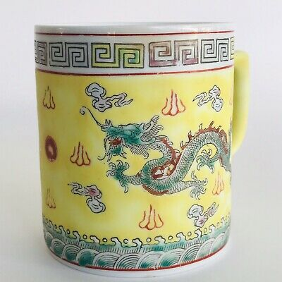 Chinese Export Porcelain Famille Yellow Imperial Dragon Flaming Pearl Mug Cup