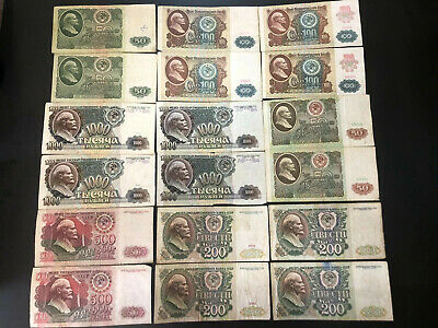 18 pcs Russia 50,100,200,1000 Rubles 1991-1992 banknotes circulated
