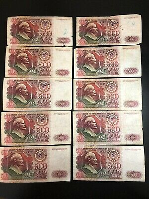 10 pcs Russia 500 Rubles 1992 banknotes circulated