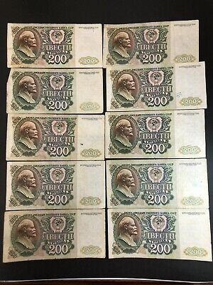 10 pcs Russia 200 Rubles 1992 banknotes circulated