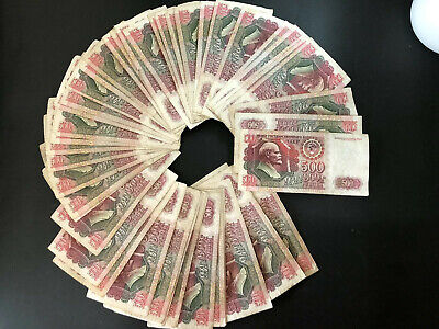 50 pcs Russia 500 Rubles 1992 banknotes circulated