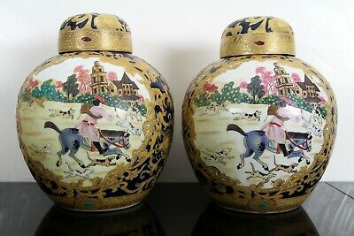 Pair of Chinese Antique Qing Dynasty Gold Ginger Jars Vases with Hunting Scenes