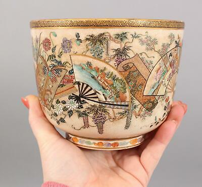 Antique Japanese Meiji Period Exceptional Detailed Painting Satsuma Pottery Bowl