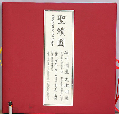 Extremely Rare Historical 39 Paintings Of Confucius Series 孔子七十六世孙赠圣绩图  Boxed
