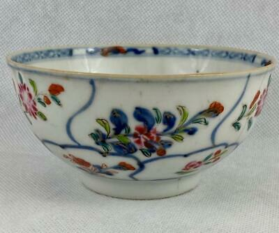 Chinese Porcelain~China Antique~Hand Painted Bowl~Dish~Qing~11 cm~Famille Rose