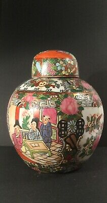 Antique 19th Century Qianlong Chinese Hand Painted Famille Rose Ginger Jar.