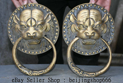 "10""Old Chinese Copper Feng Shui Tiger Head Bat Auspicious Knocker Door Ring Pair"