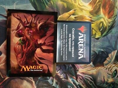 MTG Arena CODE x6 Boosters Theros Beyond Death Deck Magic: the Gathering