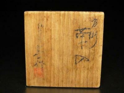 Tea Caddy Ceremony Chaire Sado Japanese Traditional Crafts t726