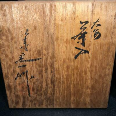 Tea Caddy Ceremony Chaire Sado Japanese Traditional Crafts t710
